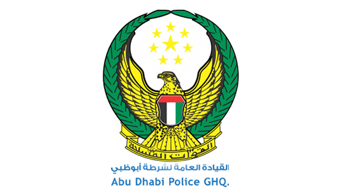 abu dhabi police essay Abu dhabi police control room atlas telecom creates christie noc for the abu dhabi police content 1 with offices in dubai and abu dhabi, turnkey solution provider, atlas telecom , has used its experience to build a wide customer base — particularly when it comes to equipping nocs for use in demanding environments.